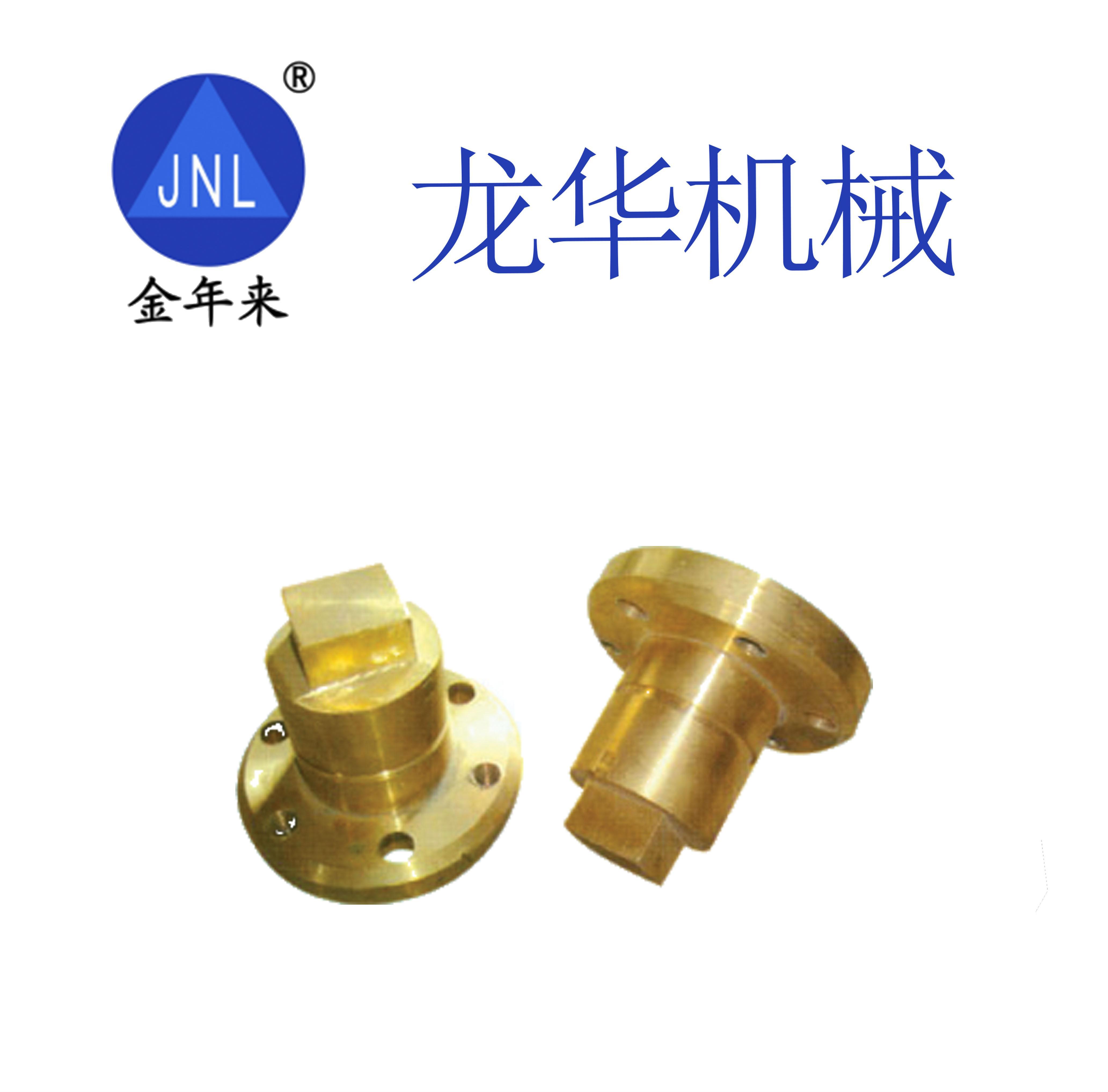ZCuAL10Fe4Ni4铜件(马来西亚C95500)