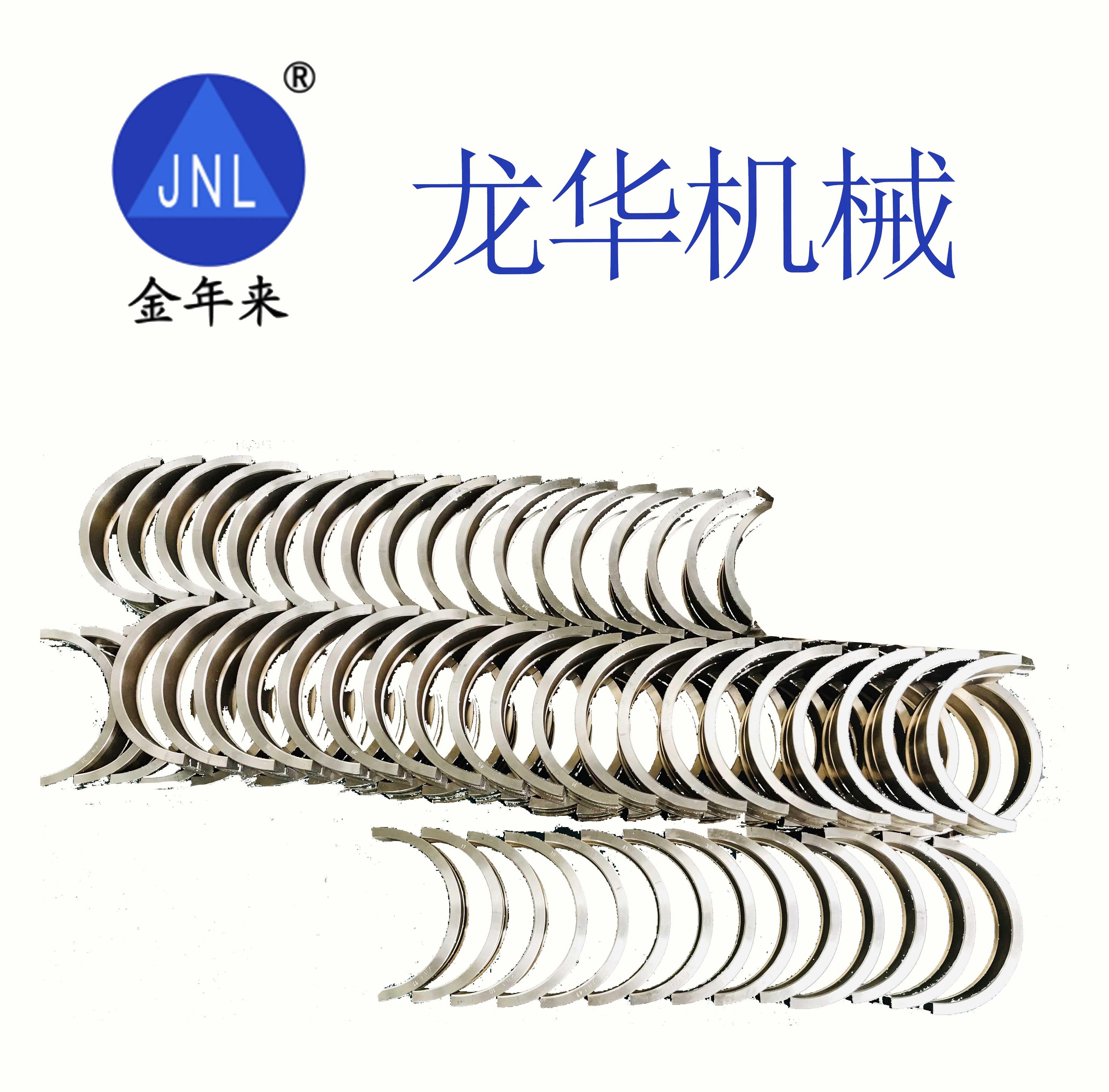 10-10锡青铜铜瓦成品